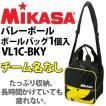 ミカサ(mikasa) ボールバッグ バレーボール1個用 VL1C-BKY