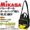 ミカサ(mikasa) ボールバッグ バレーボール1個用 VL1C-BKY-N (ネーム入り)