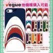スマホケース 全機種対応 GALAXY xperia z5 ハード iphone6s ケース カバー スマートフォンケース カバー 安い サメ ファミコン