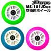 JD BUG MS-101JD 専用 4インチ ホイール ベアリング付  純正 XP1014040210