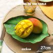 お皿 おしゃれ ブランド 平皿 取り皿 デザート皿 プレート27cm 葉 緑 グリーン イタリア食器 ヨーロッパ EXCELSA エクスチェルサ フォリエージ
