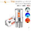 T20 17連 サムスン 5630SMD LEDダブル球 LEDバルブ ブレーキ/テールに レッド/赤 2個