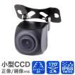 バックカメラ リア用 小型 カメラ ガイドライン付き ...