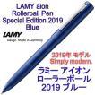 LAMY ラミー アイオン ローラーボール 2019年モデル ダークブルー Dark Blue(ドイツ直輸入 並行輸入品)