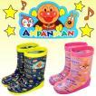 長靴 アンパンマンレインブーツ C57