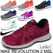 ナイキ NIKE レディースランニングシューズ / レボリューション2 /靴/ 554901 ジョギング 運動靴