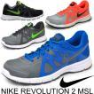 ナイキ NIKE スニーカー レボリューション 2 MSL ランニングシューズ 靴 男性用 nike /554954-