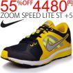 ナイキ NIKE ランニングシューズ メンズ スニーカー 靴 [ズーム スピードライト ST+5 ワイド]555070