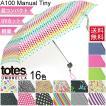 トーツ  折りたたみ傘 A100 マニュアルタイニー アンブレラ  日傘 UVカット/キャノピー 雨具 レイングッツ かさ