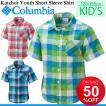 コロンビア/Columbia/キッズ ジュニア 子供用 カチョールユースシャツ 半袖シャツ チェック柄/アウトドア/AB7049