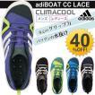 アディダス adidas  スニーカー シューズ 靴 アウトドアシューズ メンズ レディース/アディボート CC LACE/アクアシューズ