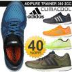 アディダス adidas  スニーカー シューズ 靴 メンズ /アディピュアトレーナー360 2CC/ジム