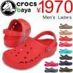 クロックス バヤ  Crocs 正規品  サンダル/ストラップサンダル/シューズ/靴/メンズ レディース 10126