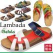 ビルケンシュトック ビルケン BIRKENSTOCK サンダル Betula Lambada(ベチュラ ランバダ)