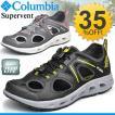 コロンビア/Columbia/メンズサンダル 靴 シューズ ウォーターシューズ/アウトドア/BM2581