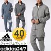 アディダス adidas 杢ジャージ メンズ トレーニング ウェア パンツ/adidas24/7 スポーツウェア ジム / BQA84-BQA89