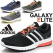 ランニングシューズ アディダス /adidas GALAXY ELITE/ ギャラクシー エリート メンズ ランニング ジョギング トレーニング 靴