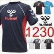 半袖Tシャツ ドライシャツ メンズ/ヒュンメル/Hummel  トレーニング フットサル サッカー ウェア/HAY2054