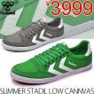 メンズ スニーカー ヒュンメル(Hummel) SLIMMER STADIL LOW CANNVAS/HM63383