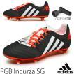 メンズ シューズ adidas/アディダス/ラグビーシューズ スパイク [インクルーザ SG] Incurza/M29647