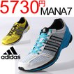 メンズ ランニングシューズ アディダス adidas /adizero アディゼロ Mana 7 /S78374 S78375