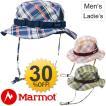 マーモット Marmot ハット 帽子 メンズ レディース  アウトドア 登山 トレッキング  MJH-S4238