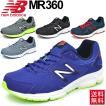NEWBALANCE ニューバランス メンズ ランニングシューズ スニーカー トレーニング ウォーキング デイリーユース スポーツ くつ 靴 男性 カジュアル/MR360