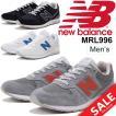 ニューバランス NEWBALANCE MRL996/メンズ レディース スニーカー シューズ 靴 リミテッドモデル スエード 限定モデル カジュアルシューズ/MRL996Limited