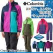 コロンビア/Columbia/グラスバレーウィメンズレインスーツ/レインウェア/マウンテンパーカー/アウトドアジャケット パンツ/PL0003 登山 合羽