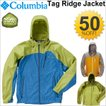 コロンビア Columbia メンズ タグリッジジャケット  PM2388 マウンテンパーカー