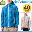 コロンビア Columbia メンズ  ウインドジャケット マウンテンパーカー /ビッグスールジャケット/PM3611