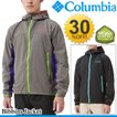 コロンビア Columbia メンズ  ウインドジャケットマウンテンパーカー アウトドア [ビベンスジャケット]/PM3619
