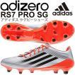 メンズ シューズ adidas/アディダス/ラグビーシューズ スパイク [アディゼロ RS7プロ SG]B40714