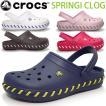 クロックス  サンダル メンズ レディース スプリンギークロッグ/ストラップサンダル/シューズ/靴/springi clog