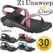 CHACO(チャコ) ウナウィープ/レディース サンダル シューズ 靴 アウトドア 女性/Ws Z1 unaweep