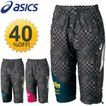 アシックス asics ウインドスリークオーターパンツ ウインドパンツ メンズ ランニング ウェア /トレーニング XTW660