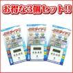 デジタルタイマースイッチ タイマーコンセント リーベックス デジタル式 PT50DW3個セット