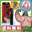 ボディーシェーバー 男性 折りたたみ式 男性用グルーミング シェーバー 電池オマケ付き 送料無料 タイムセール