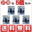 タイマー コンセント 5個セット 光センサー付き 防水 CDS24