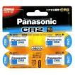リチウム電池 3v CR2 カメラ用リチウム電池 4個入 パナソニック