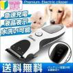 バリカン 犬用 猫用 充電式 防水 コードレス おすすめ ペットバリカン 水洗い可能 急速充電機能付 静音