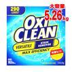 オキシクリーン アメリカ製 漂白剤 5.26kg マルチパーパスクリーナー コストコ 送料無料