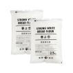 春よ恋 / 2.5kg×2個セット TOMIZ/cuoca(富澤商店)