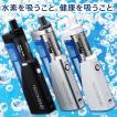携帯水素ガス発生具 KENCOS (ケンコス) 2-S スターターキット リフレッシュ 気分転換 ダイエッター サポート