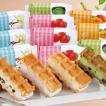 アイスクリーム 神戸メリケンパークオリエンタルホテル 神戸 人気のアイス・イン・ワッフル 10個入り A-KLB 離島不可 お取り寄せ お土産 ギフト