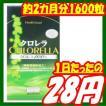 JHFA認定クロレラ 100 1600粒