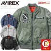 AVIREX アビレックス 6182234 MA-1フライトジャケット...