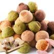 新感覚満腹おから豆乳ソフトクッキー1kg