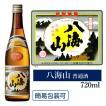 八海山 日本酒 720ml 黄ラベル