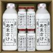 八海山 甘酒 あまさけ 八海山の麹だけでつくったあまさけ 825g×2本 118g×4本セット